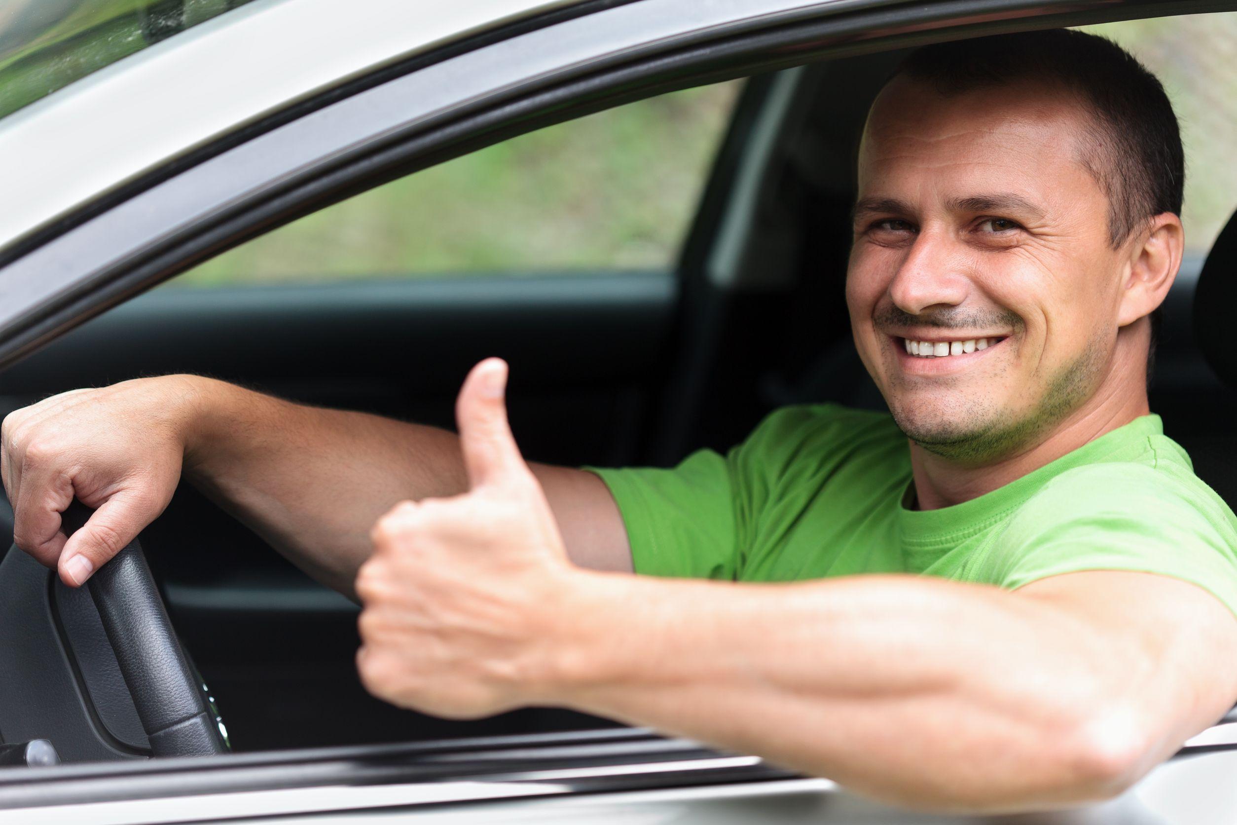 Фото молодых людей с машиной 16 фотография
